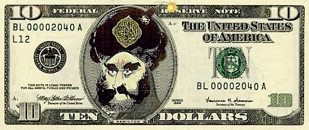 Money jihad