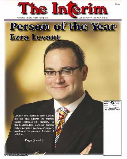 ezra_man_of_the_year