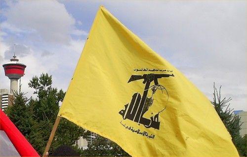 hezbollah_calgary