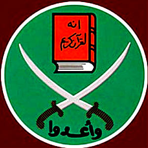 ikhwaan-logo