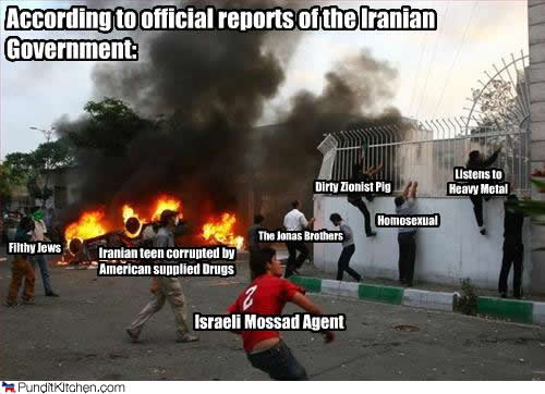 political-pictures-iranian-government