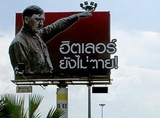 hitler_billboard