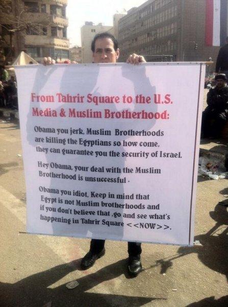 130701-obama-egypt-050