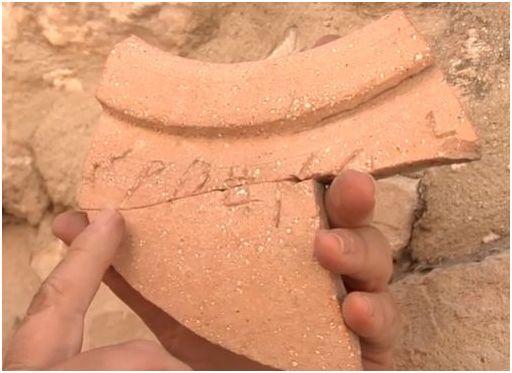 ancientisrael