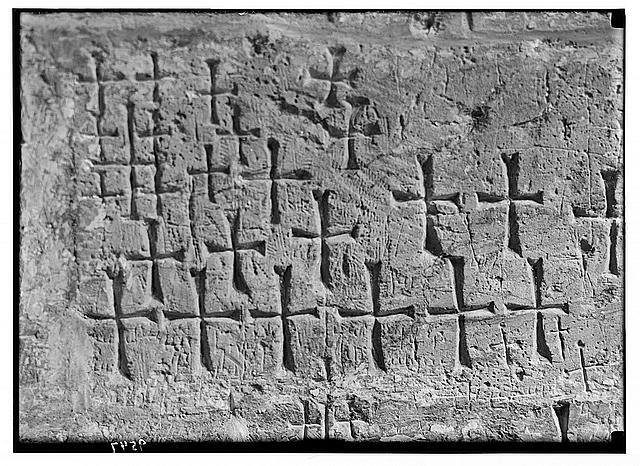 details_of_crosses_cut_in_original_building_stones-_1934-1939