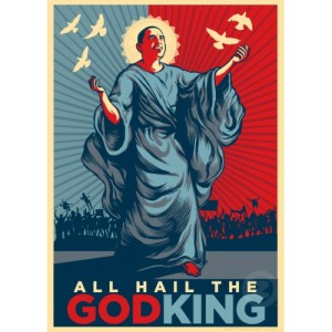 all_hail_the_god_king_personalized_greeting_card-d1376058604095422938g3x_500