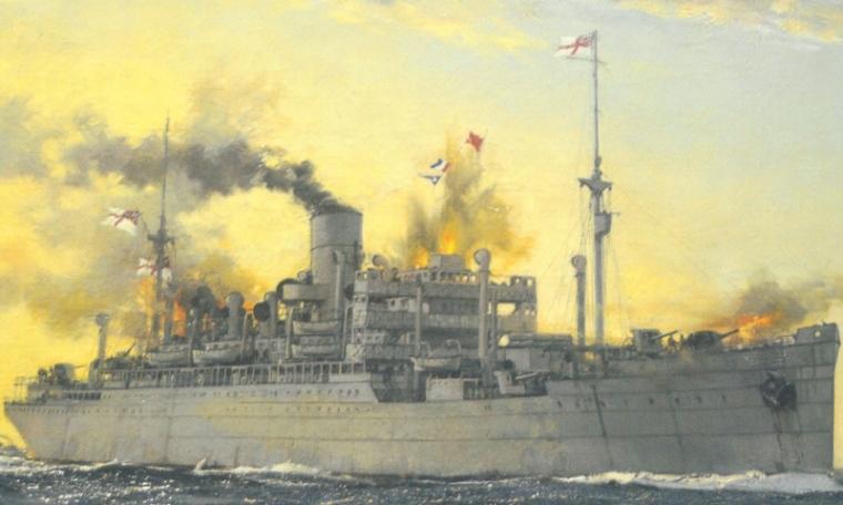 HMSJervisBay