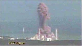 Japanese_second_explosion Fukushima 1