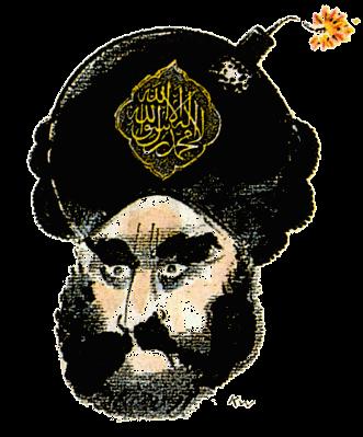 turbanbomb1