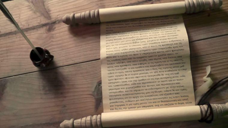 greek-scroll-philippians-slow-zoom-footage-025317658_prevstill